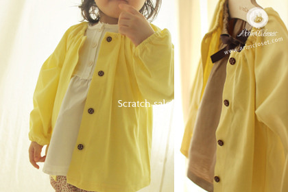 [Scratch_Sale! 25%] 병아리 삐약삐약!! - yellow baby T or cardigan